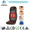 New Design Fashion Low Price Portable Car Massage Cushion With Heat