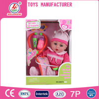 14 Inch joints moveable doll toy