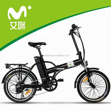 cheap electric pocket bike for sale/mini bikes for sale