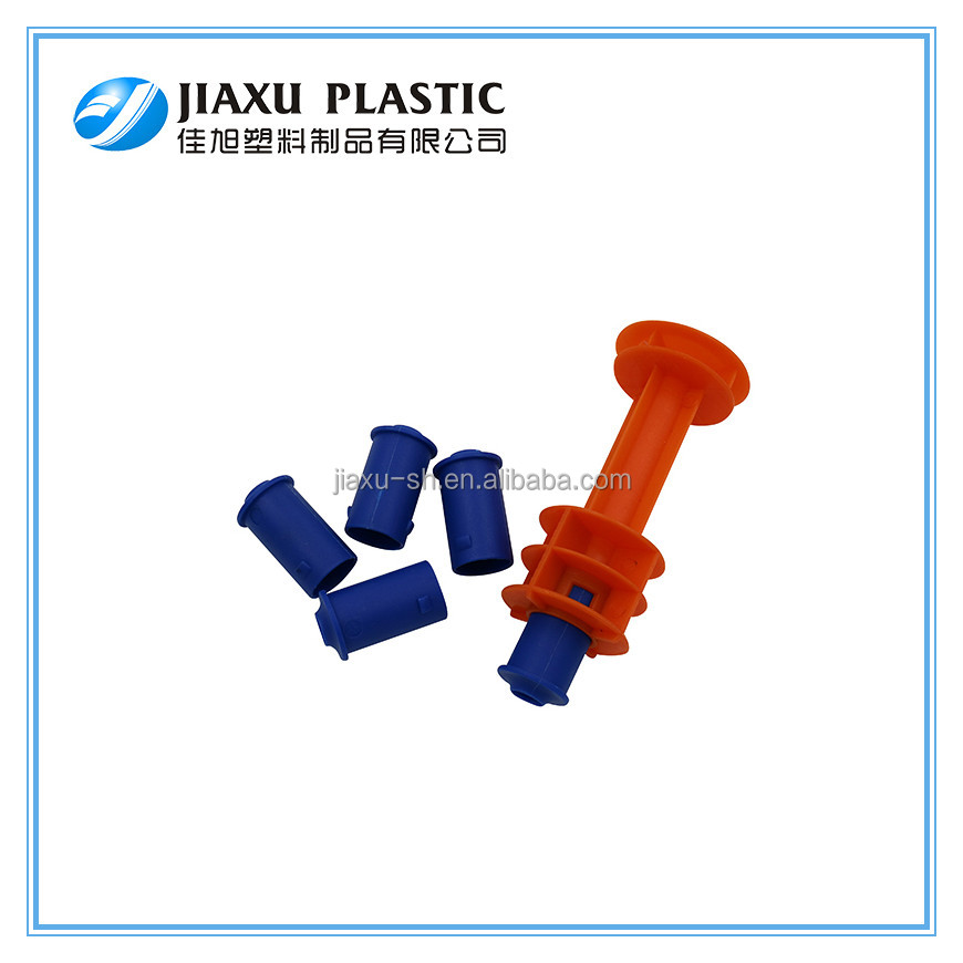 small plastic part, two part plastic ball