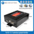 Factory wireless sensor adjustable speed limits device for HGV