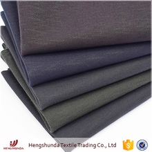 HIGH QUALITY fabric from china alibaba woven twill polyester cotton spandex fabric for pant trousers HSD-8842