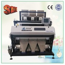 small rice color sorter Manufacturer With 64 Valves (JTDM-CCDR3)