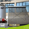 2016 OUSIKAI Solar Split Pressure Solar Water Heater Collector