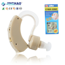 China best micro ear BTE hearing aids prices in india