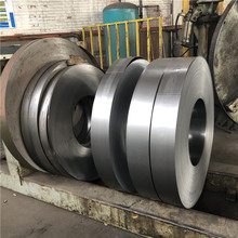 China Factory Custom Width Mild Steel Coil