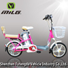 2016 Green power lithium bicycle two wheels electric dirt bike for lady