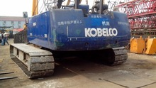 nice condition second hand kobelco crawler crane PH 7055, 55ton 65%new