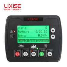 LXC3920 automatic mains failure controller amf generator ats