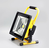 Hot new best belling wholesale led auto emergency light
