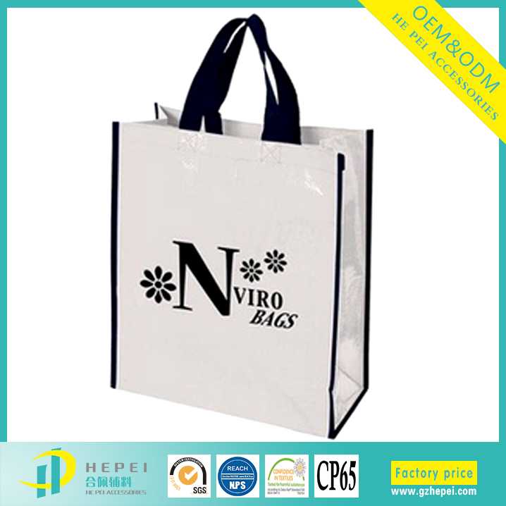 Fancy folding laminated non woven shopping bag,non woven garment gift bag