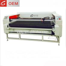Jeans garment processing Large format tailoring laser cutting machine