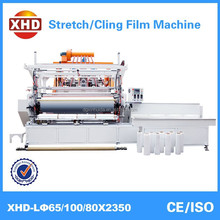 Cheap Plastic Stretch Film Extruding Machine
