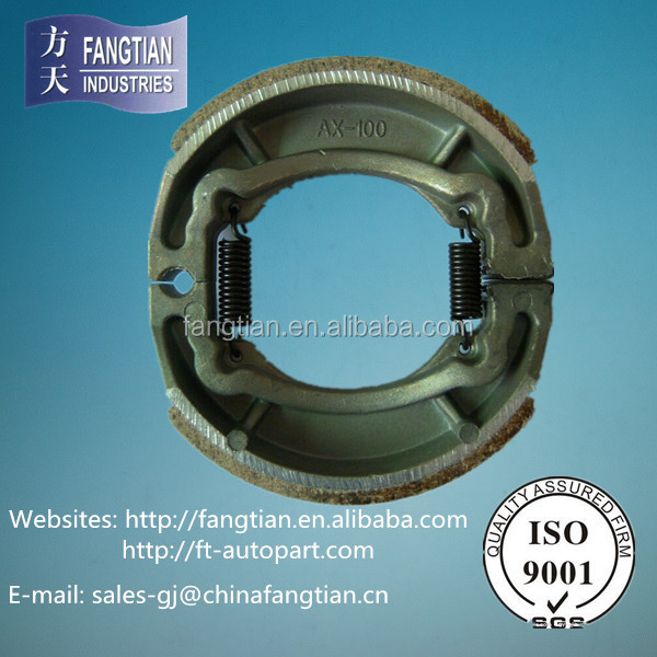 220g AX100 Motorcycle Brake Shoe