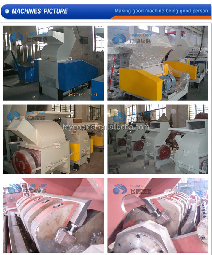 PVC and PE Waste Plastic Pipe Crusher