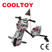 Cooltoy Electric Kids Pedal Drifting Scooter with Three Wheels