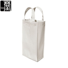 Blank canvas 6 bottle wine tote bag