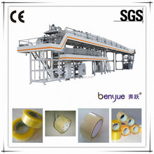adhesive tape making machine bopp coating laminating machine coating tape machine automatic