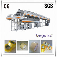 bopp coating laminating machine coating tape machine automatic