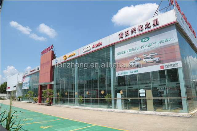Steel Structural 4s Car Showroom