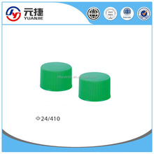 28mm plastic medicine bottle cap
