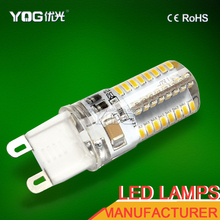 High Quality silicone bulb corn lighting CE RoHs led lamp g9 64 smd 3014 3w led g9