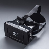 High Quality ABC materia Virtual Reality Glasses magnet Control Google Cardboard VR Glasses for 3D Movies Games 3.5-6 phone