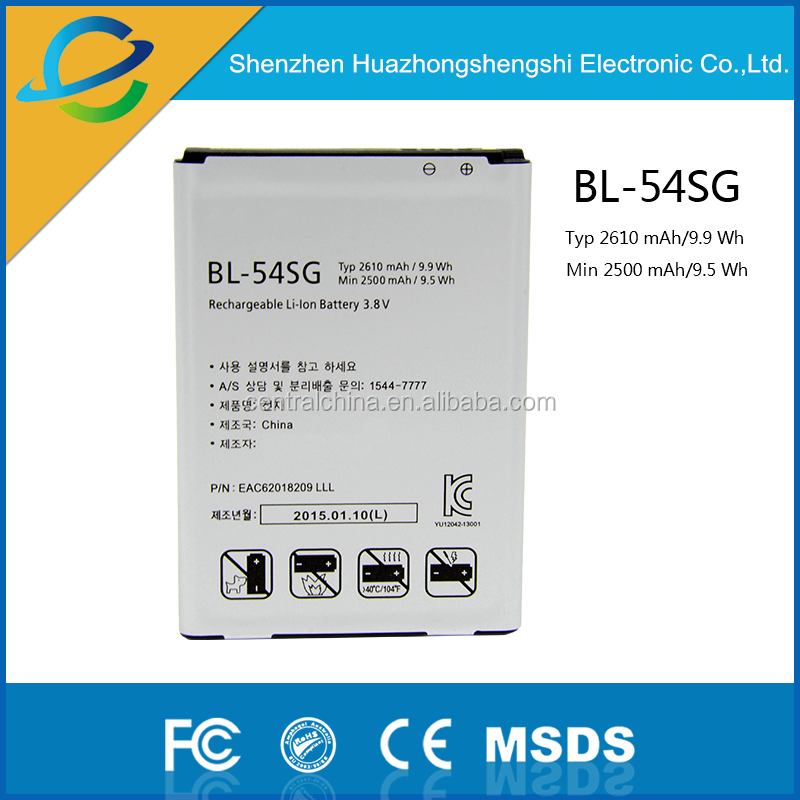 High capacity lithium battery BL-54SH for LG F260S <strong>K</strong> L G2 F320S <strong>K</strong> L F300 US780