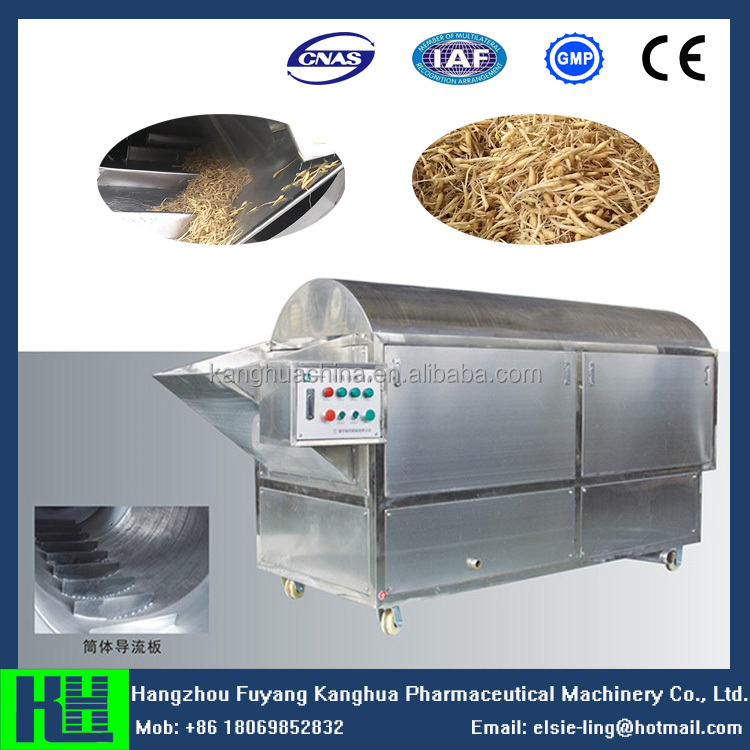 Good quality herb, vegetable and fruit washing machine