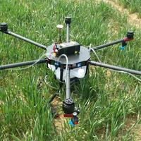 Factory Supply Wholesale Price Drone Agriculture