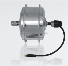 shengyi electric bike motor 36v 250w front wheel brushless hub motor (HJ-DGW07C-F)
