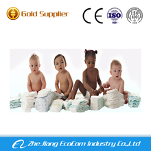 China wholesale disposable products baby diapers in bulk disposable diaper for baby