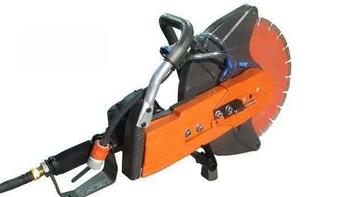 walk saw cutting machine