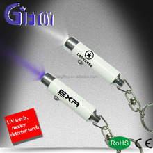 LED UV light Torch Keychain for Money Detect