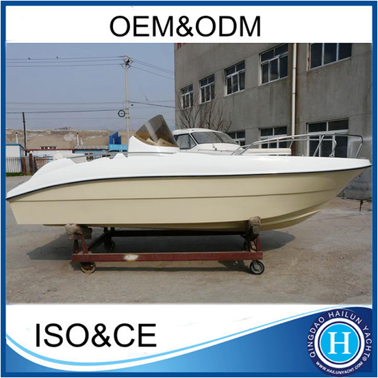 2016 wholesale fiberglass boat and fishing boat fiberglass with top quality for sale