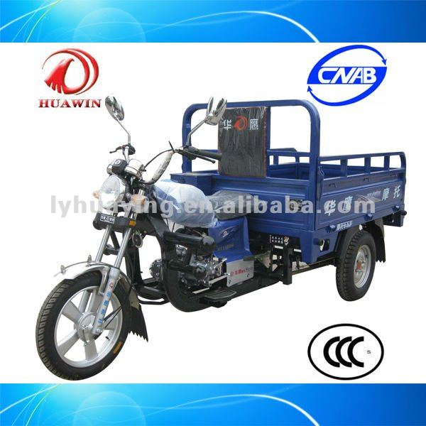 HY110ZH-ZTZ tricycle cargo