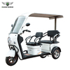 electric tuk scooter tricycle tricycle electric trike auto rickshaw for adult