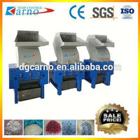 plastic film grinder for different plastic waste film
