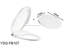 Elongated Cera toilet seat with bidet shower