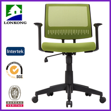 Small comfortable office chair office visitor chair