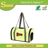 Cheap wholesale fleece pet carrier