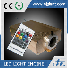16W fiber optic starry sky fiberstar star ceiling LED RGB projector light engine led illuminator