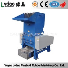 Powerful 400-500kg/h 37-45kw Plastic Crusher