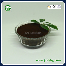 Brown powder Sodium lignosulfonate acid dyes diluents