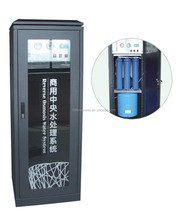 Cabinet Commercial 600-800GPD RO water filter / RO water purifier / RO system