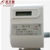 Plastic Case Sonic Gas Meter G1.6 OMIL Quality