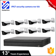 new model China wholesale 80Mbps single HDD mode nvr kit 180mm*70mm-70mm h.265 ip camera