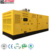 super silent diesel generator 120kva 95kw soundproof generator for home use