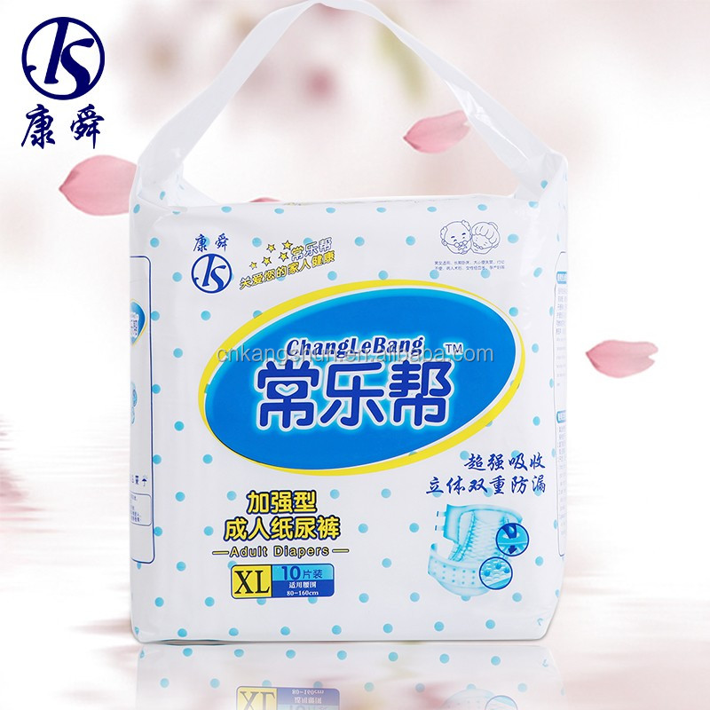 Rapidly Absorbed Korea Adult Diaper