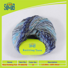 shanghai oeko-tex fancy yarn factory shingmore bridge tops wholesale ice wool knitting yarn